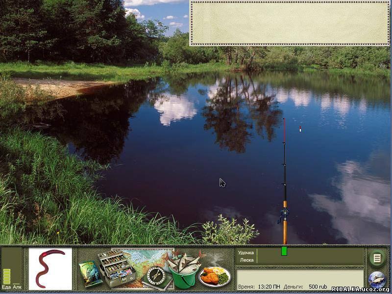Локации рыбная ловля