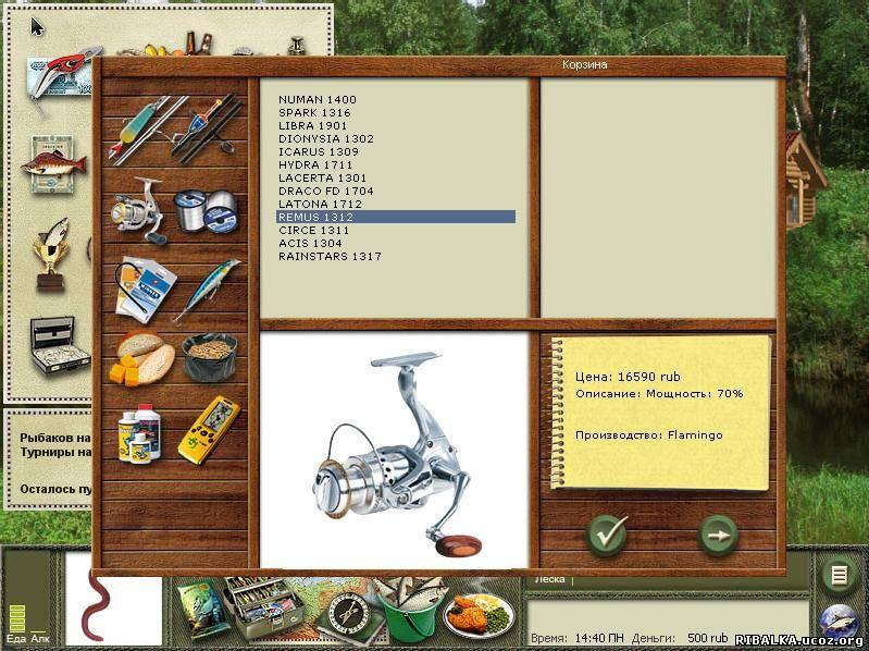 Другие версии игры Взлом Русская Рыбалка на Разряд или похожие файлы.